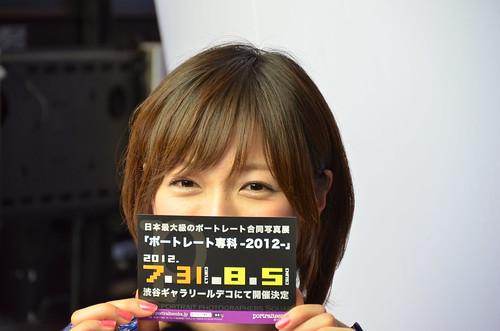 CP+ 2012 in Yokohama
