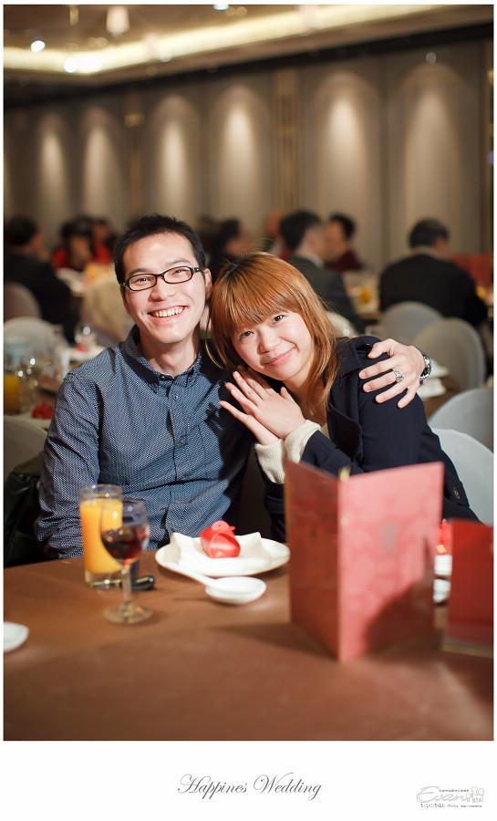 婚攝-EVAN CHU-小朱爸_00158