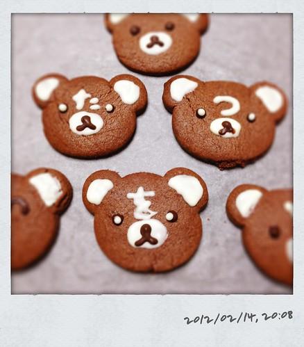 たつをクッキー