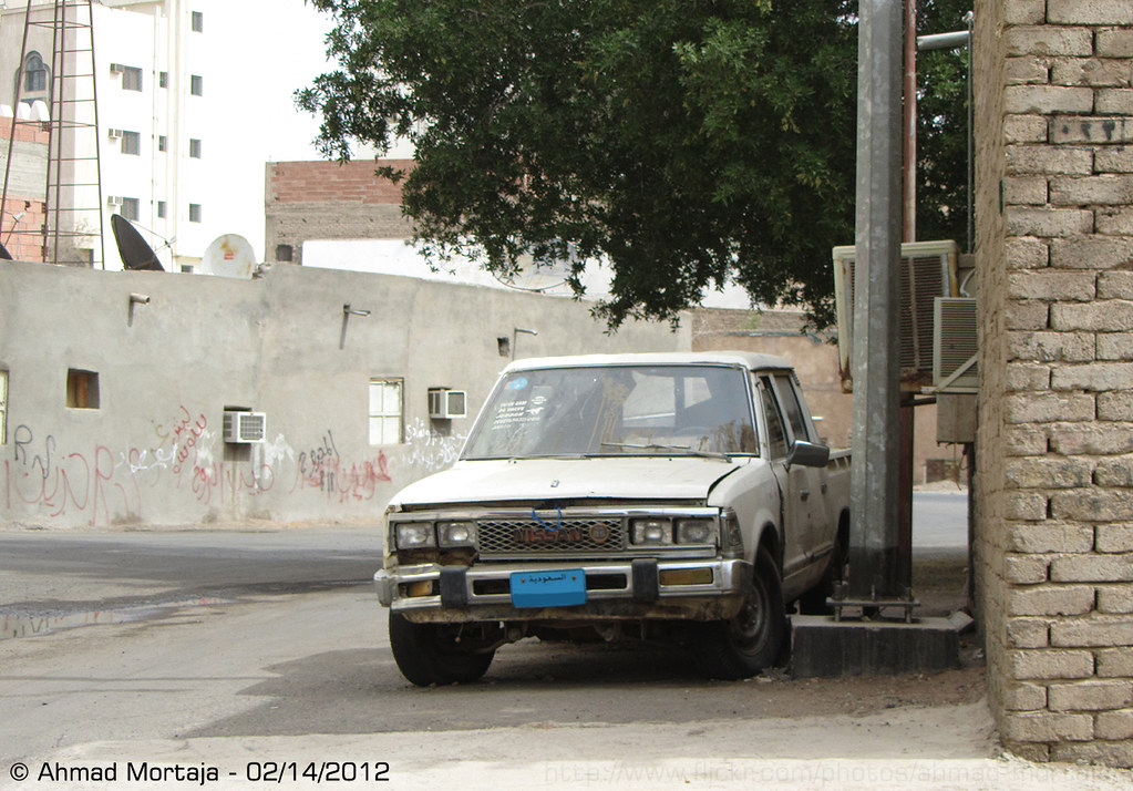 Abandoned Nissan Pickup Double Cab (Datsun 720 : 1980-1985) - a ...