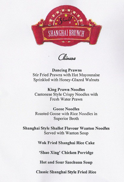 shook shanghai brunch menu (2)