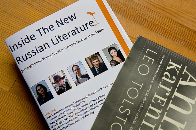 The New Russian Literature at the New York Public Library