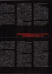 2000_07_carmagazine_clio0006