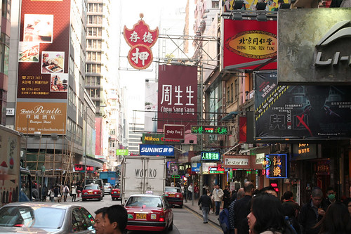typical street in Hong Kong