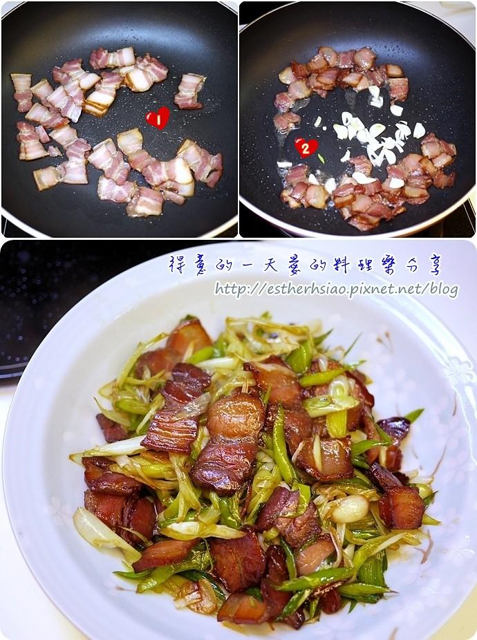 9 臘肉炒蒜苗