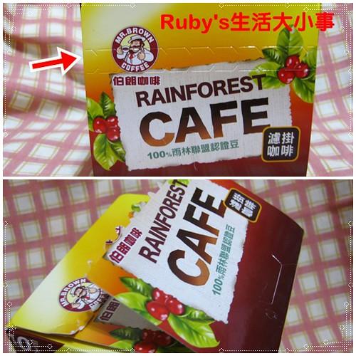 伯朗認證豆濾掛咖啡 (7)