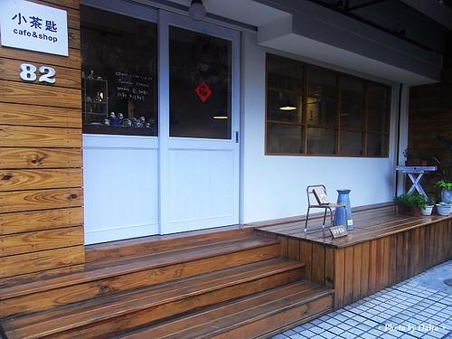 小茶匙cafe&shop (26)
