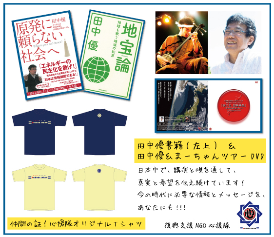 haruyasumi-sokai-project16