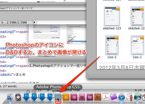 SkitchScreenSnapz005-1