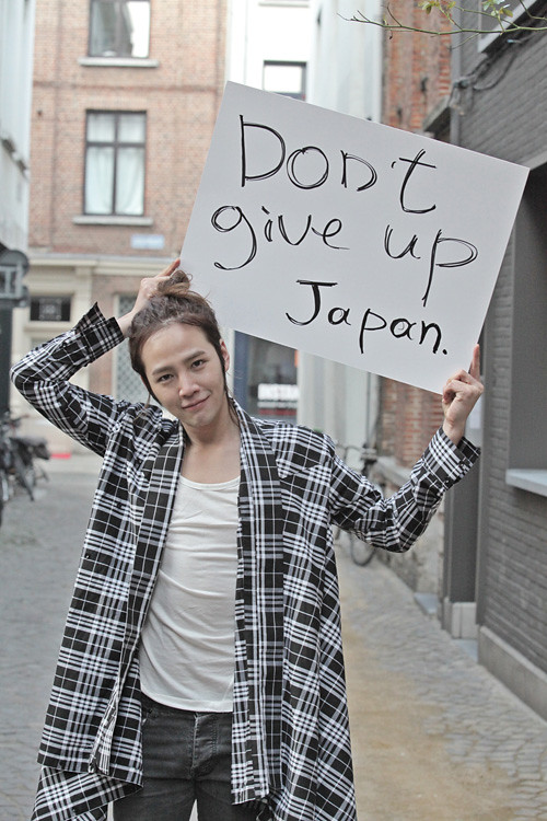 dont_give_up_japan