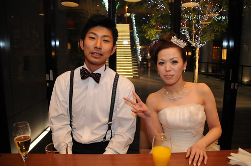 Ryohei & Tomoko Happy Wedding Party