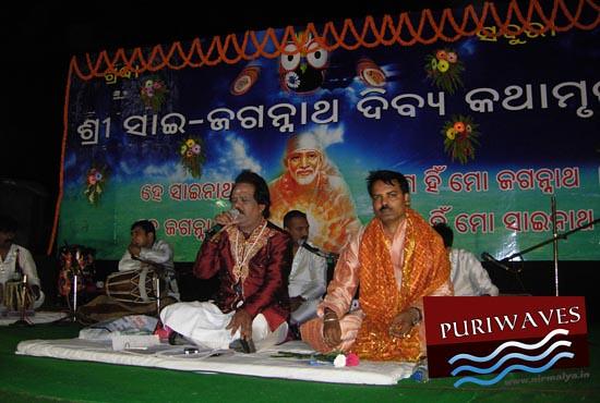 Sai Vajan Sandhya At Puri – Shri Sai-Jagannath Dibya Kathamruta