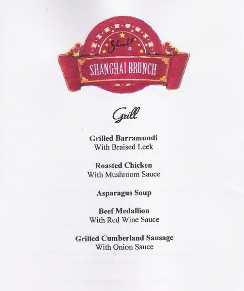 shook shanghai brunch menu (1)