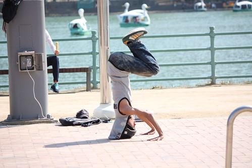 Break Dancing at Suseong Lake in Daegu, South Korea