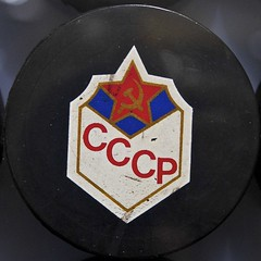 Soviet Union hockey puck