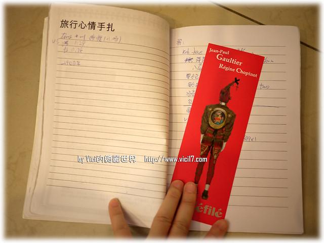 0501自製旅遊手冊025