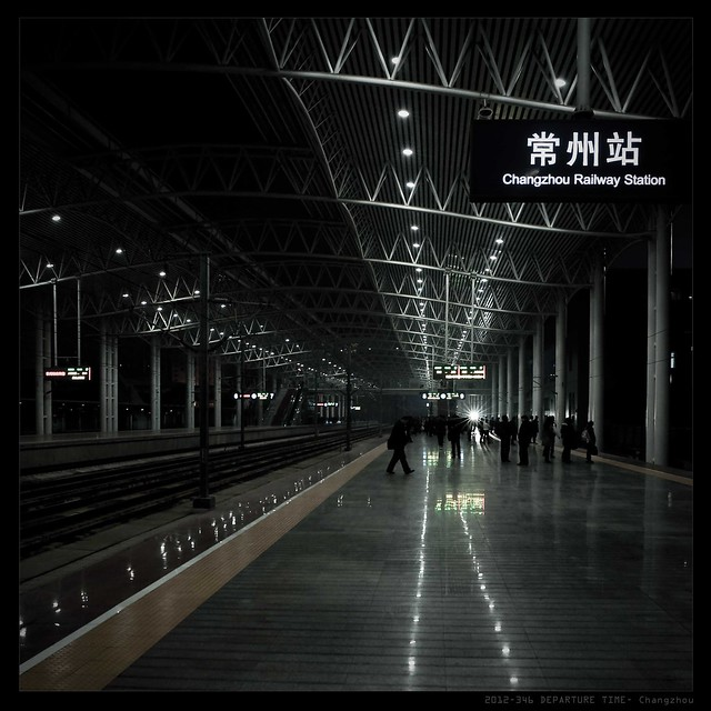 DEPARTURE TIME (China)