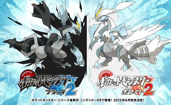 Pokemon Black e White 2