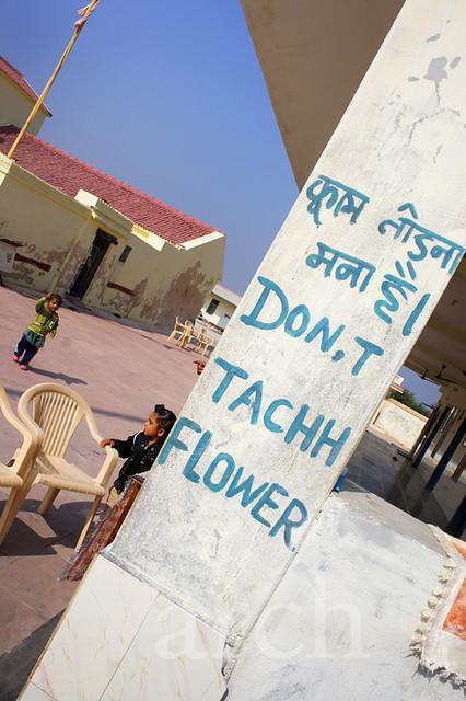 don't tachh...!