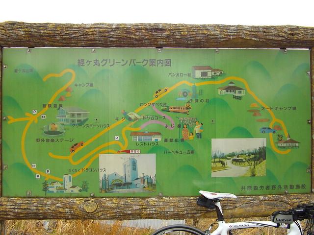 経ヶ丸グリーンパーク #9