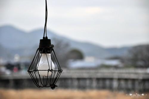 Arashiyama 嵐山 - 29