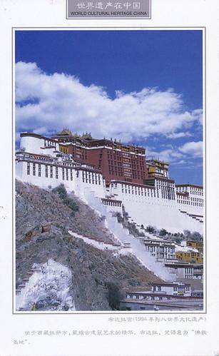 Historic Ensemble of the Potala Palace, Lhasa
