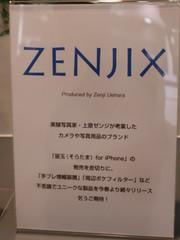 ZENJIX ゼンジックス