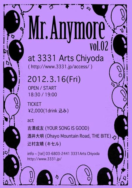 Mr.Anymore vol.2