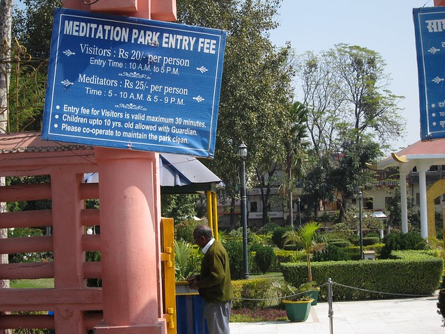 Meditation Park Entry Fee