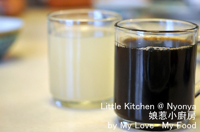 2012_01_22 Little Kitchen @ Nyonya 017a