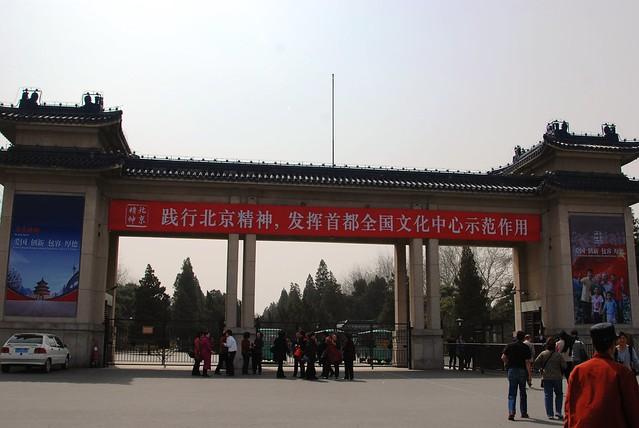 Mar121007