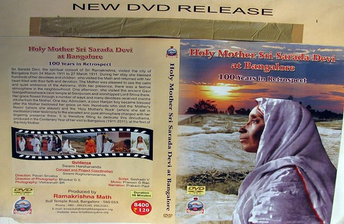 DVD: Holy Mother Sri Sarada Devi at Bangalore-100 Years in Retrospect