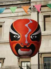 Chinese New Year London 2004