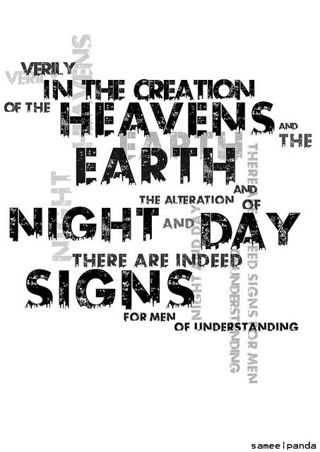 Quran 3:190, by Samee Panda
