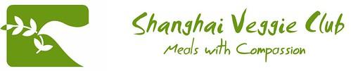 Shanghai Veggie Club