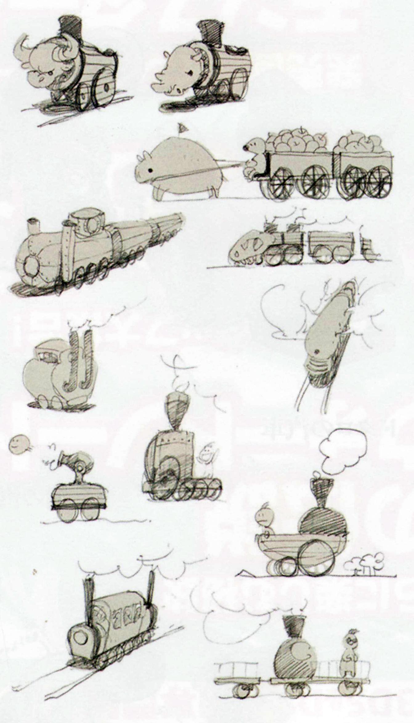 ST Trains