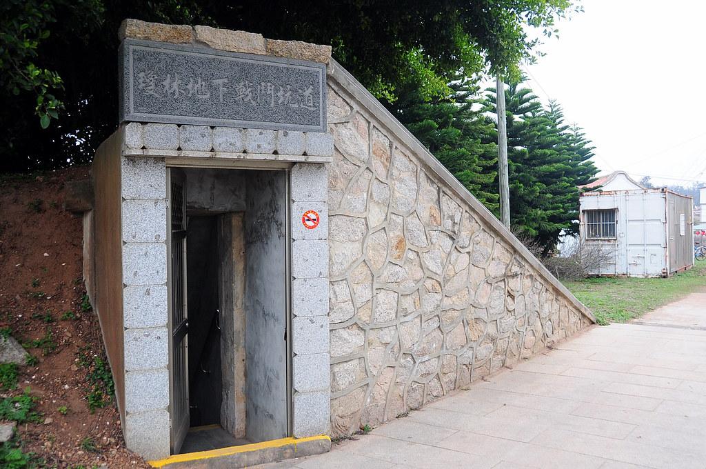 金門瓊林戰鬥坑道