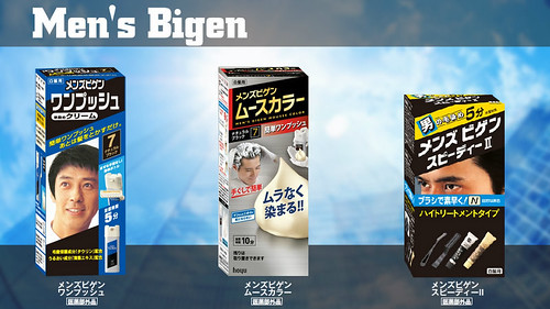 Men's Bigen  トップページ - Windows Internet Explorer 23.02.2012 95240