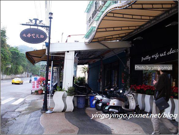 台中市北屯_水母吃乳酪20120225_R0059969