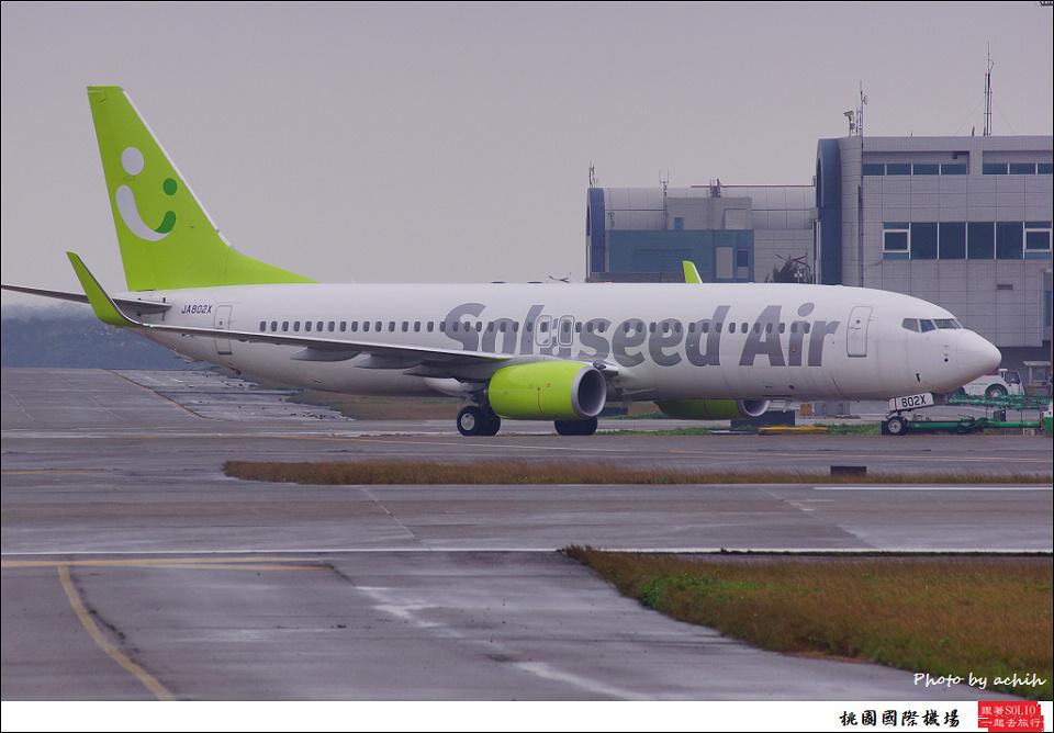 Solaseed Air JA802X客機004
