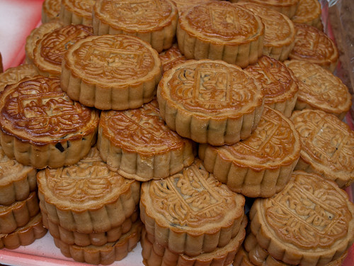 Comida china - Mooncakes