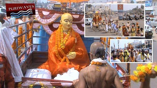 Maha Sankirtan organised by Shri Madhwagoureswra Vaisnba Sangha