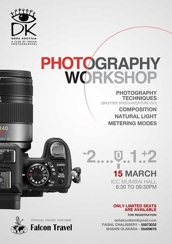 Dohakoottam photography workhop