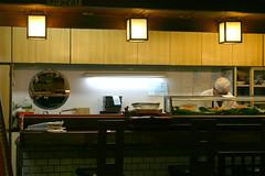 utakou
