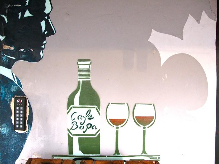 Cafe Bopa