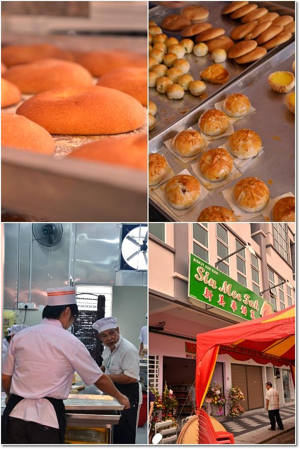 Sin Mee Fah Bakery