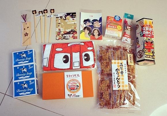 東京必買戰利品14