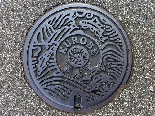 Kurobe Toyama, manhole cover 3 (富山県黒部町のマンホール3)