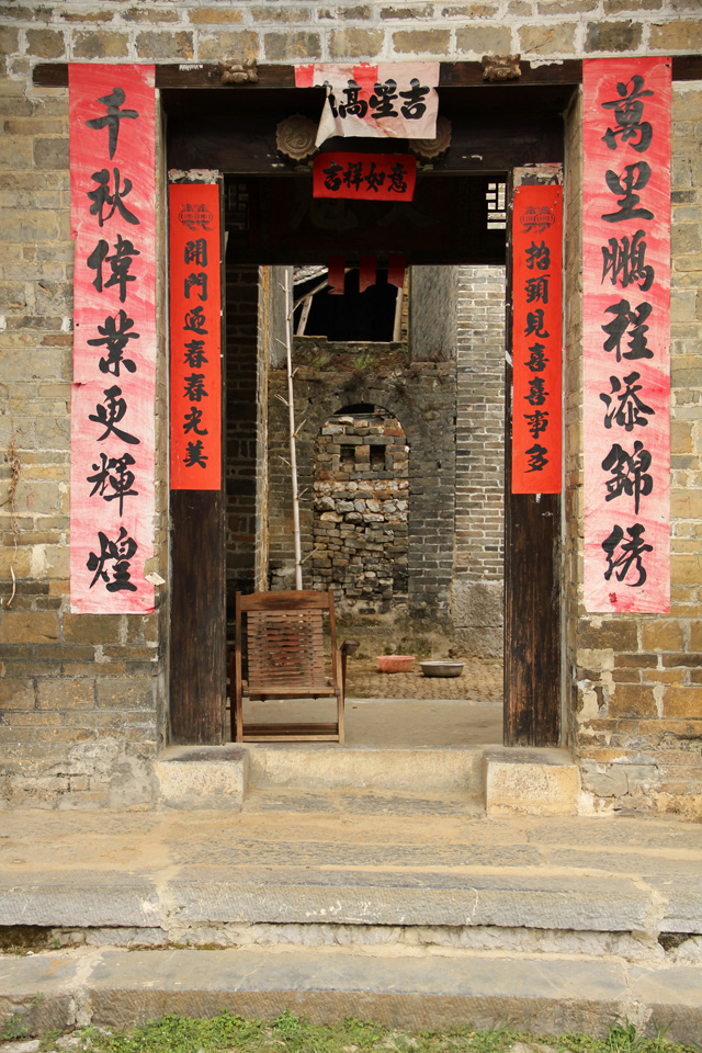 Doorway to a Home in China