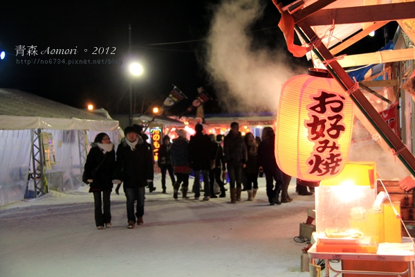 20120217_AomoriJapan_0780 f